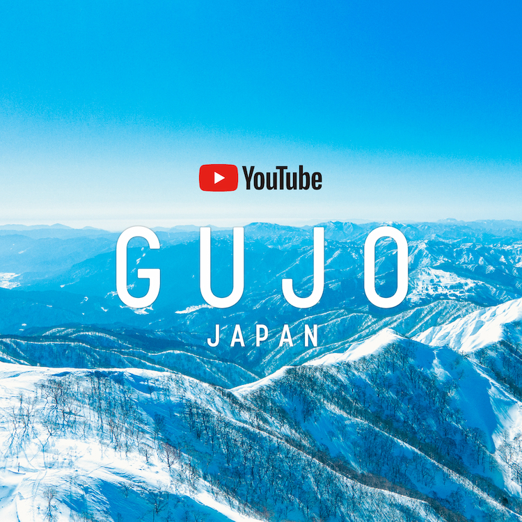 GUJO Snow Resort
