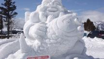 高鷲雪まつり(3)