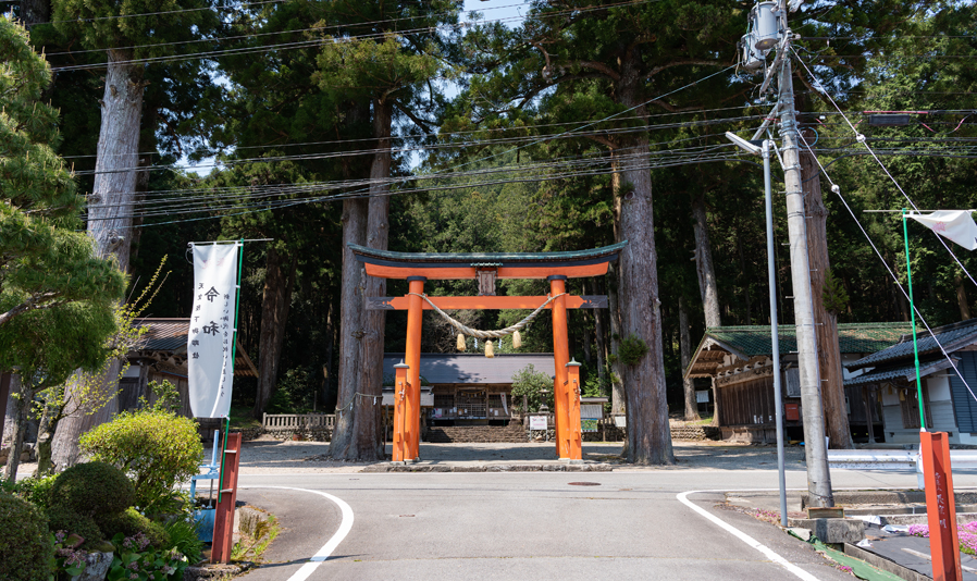 <C_005>和良・戸隠神社と和良鮎を楽しむコース「不思議な伝説の岩と日本一の鮎「和良鮎」の里散策」